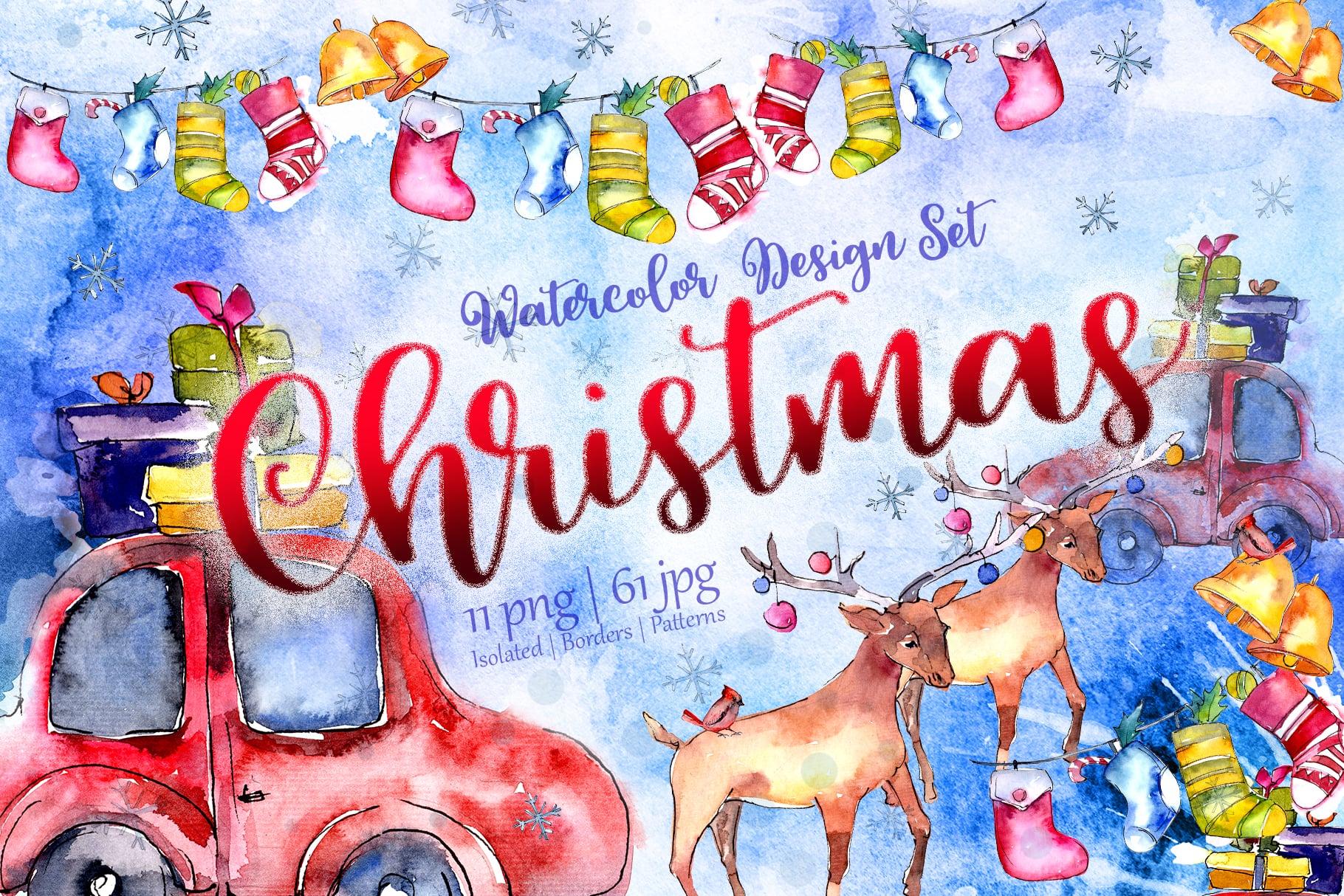 Huge Watercolor Christmas Bundle