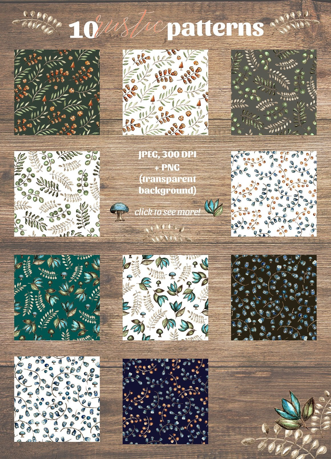 10 Rustic Patterns - $5 ONLY - presentation2 1 4