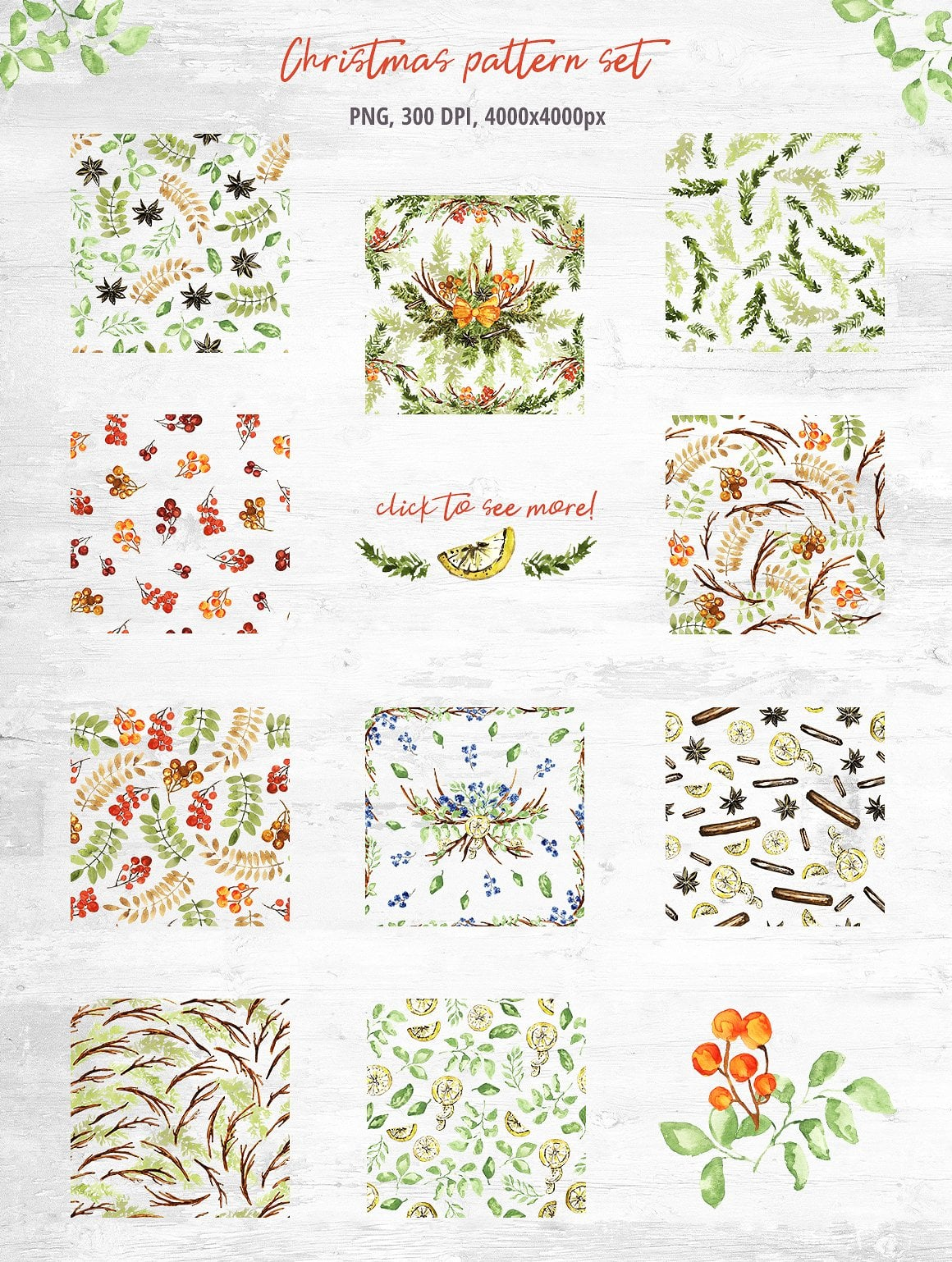 Christmas Watercolor Pattern Collection