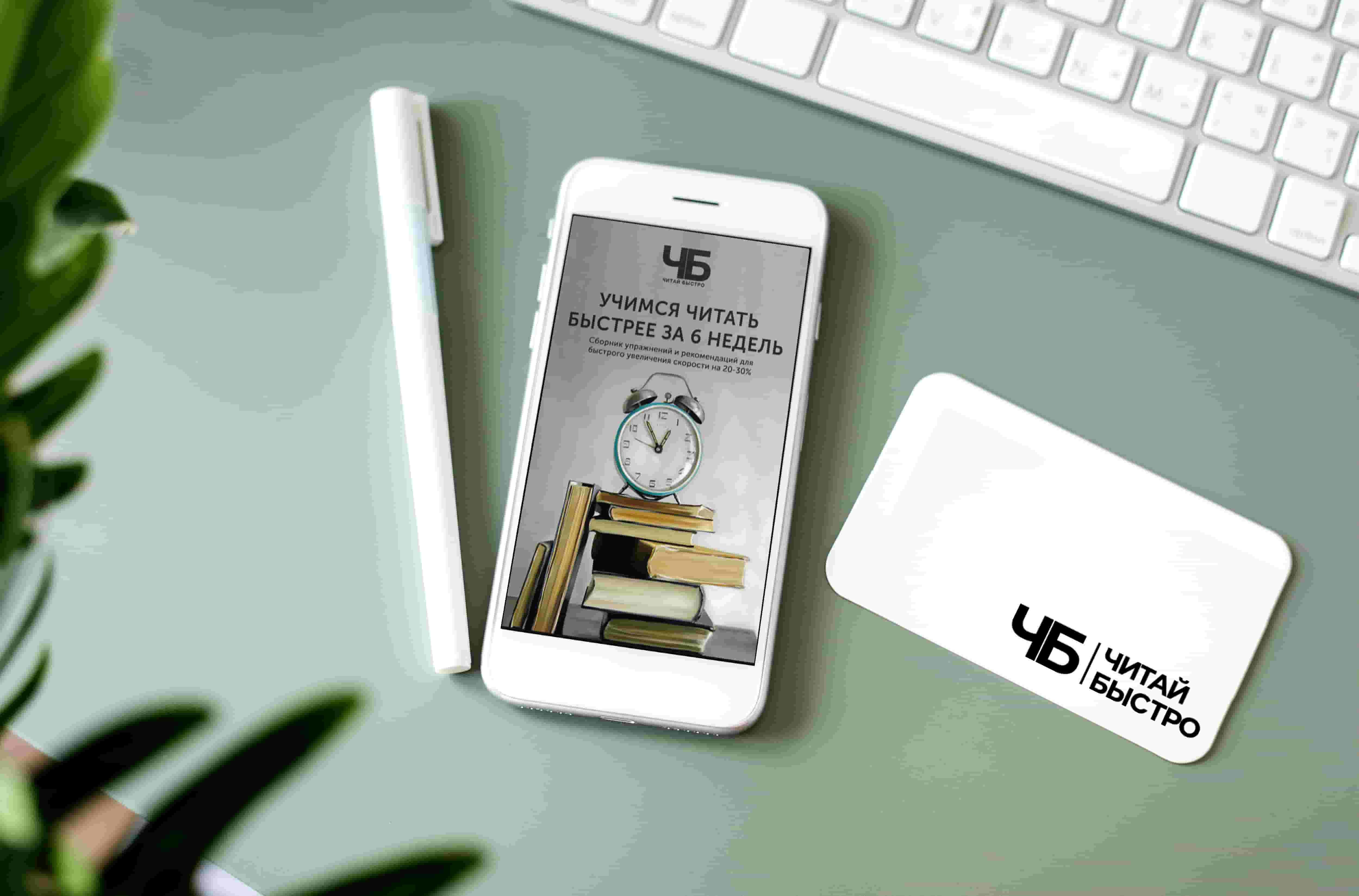 Скорочтение. Рабочие тетради и книга для самостоятельного изучения - 76478 min
