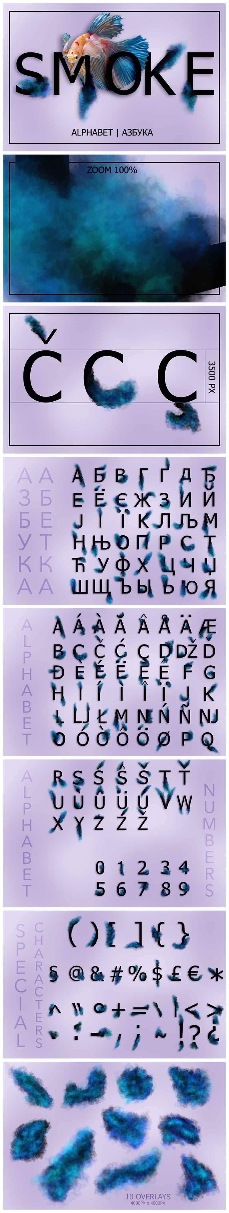 Huge Graphic Bundle Alphabet with 1000+ elements - $25 - BlueSmoke min