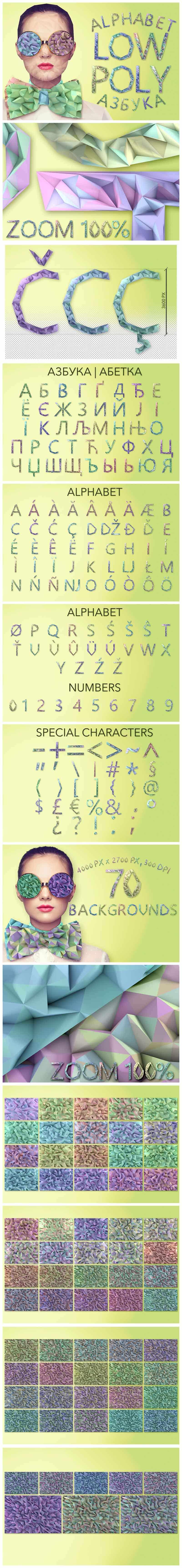 Huge Graphic Bundle Alphabet with 1000+ elements - $25 - Low Poly min