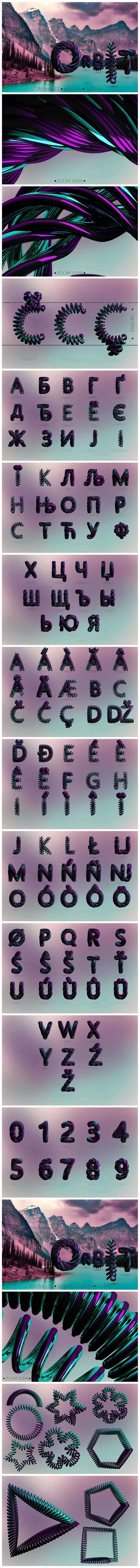 Huge Graphic Bundle Alphabet with 1000+ elements - $25 - Orbit min
