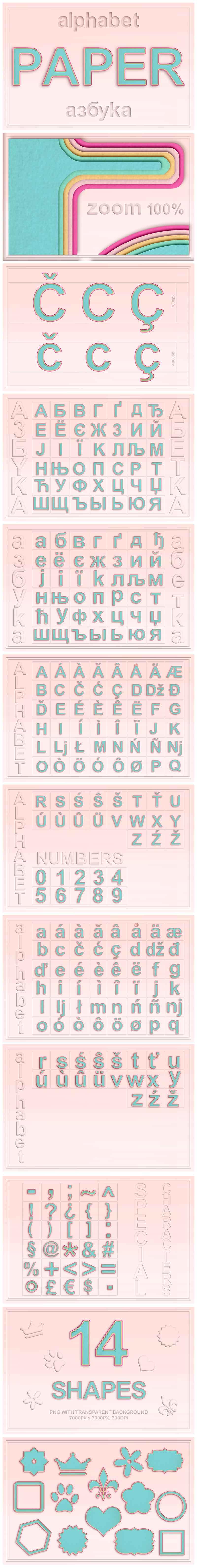 Huge Graphic Bundle Alphabet with 1000+ elements - $25 - Paper min