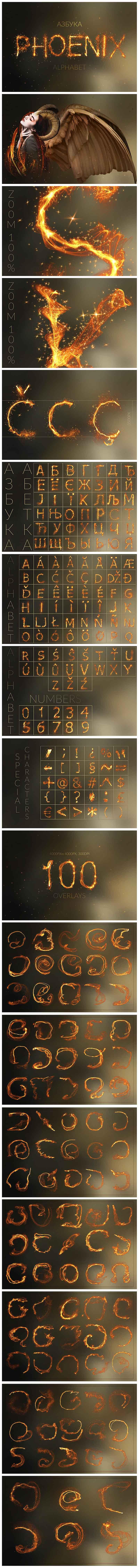 Huge Graphic Bundle Alphabet with 1000+ elements - $25 - Phoenix min