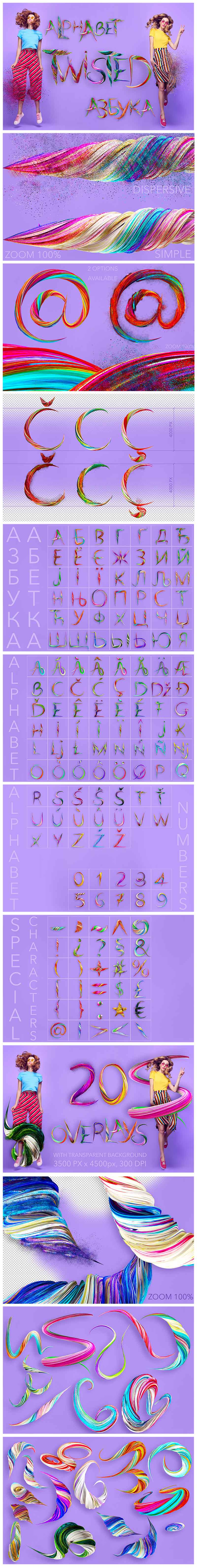 Huge Graphic Bundle Alphabet with 1000+ elements - $25 - Twisted min