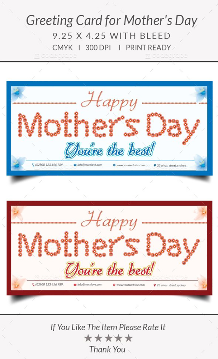 Ultimate Print Templates Bundle with 130 Items - Only $19 - codegrape 5670 mother s day greeting card small