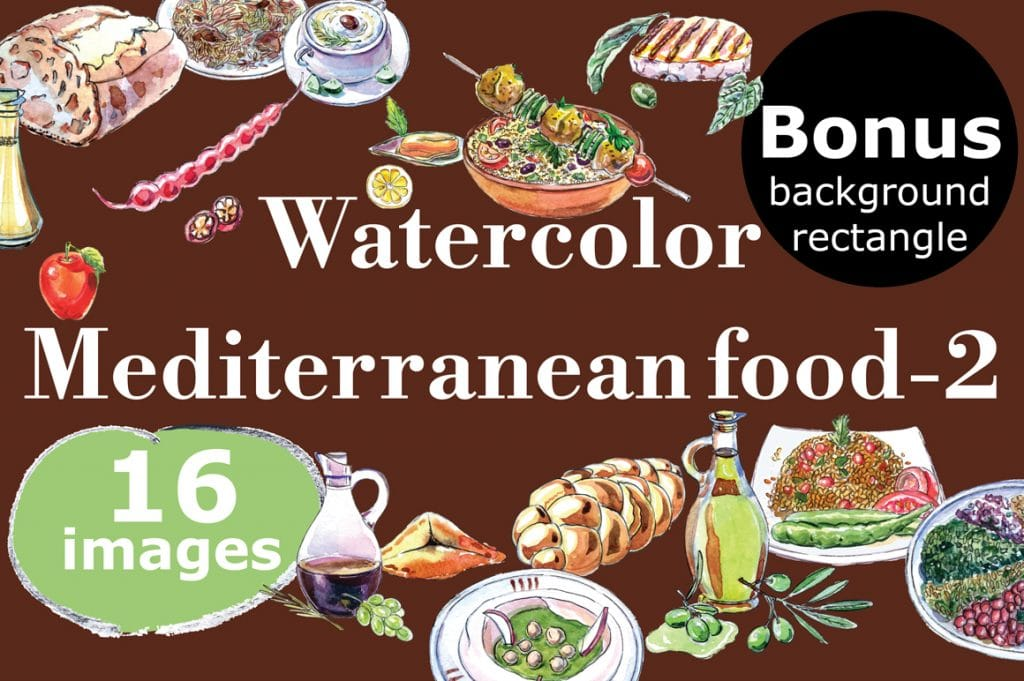 Mediterranean Food Vector Set: Watercolor - middeteranian food2 new