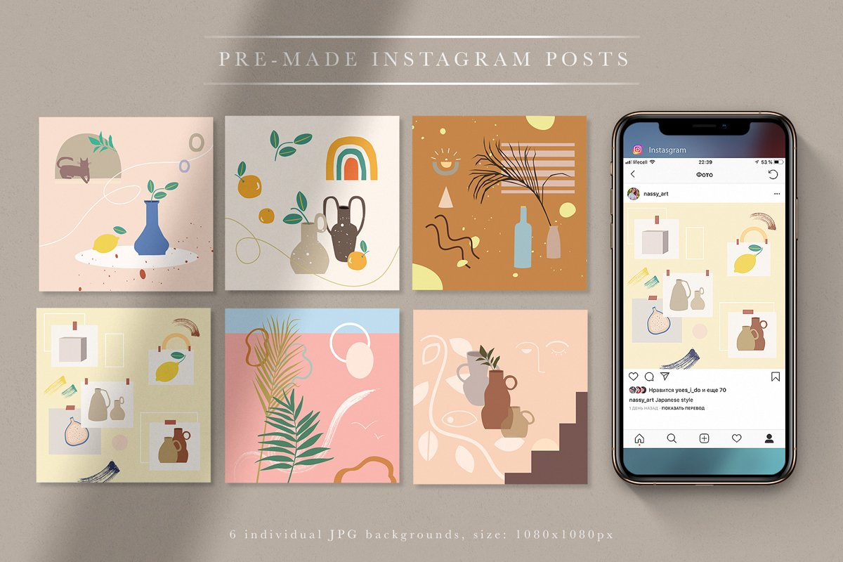 Instaram Templates Collection