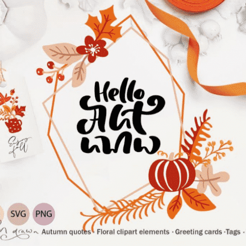 120+ Autumn Leaves Clipart and Flower Elements. Autumn Hand Lettering Bundle - Only $11! - autumn hand lettering 490x490