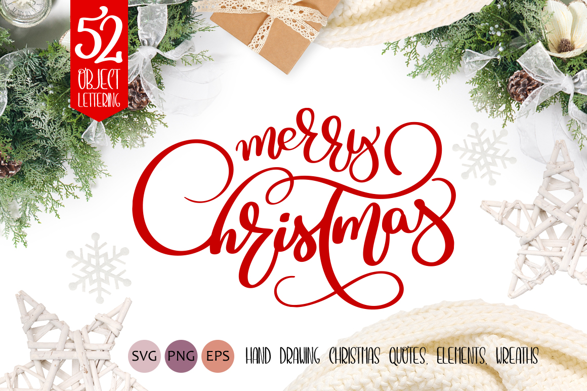 Merry Christmas Quotes Images and Objects Calligraphy Collection