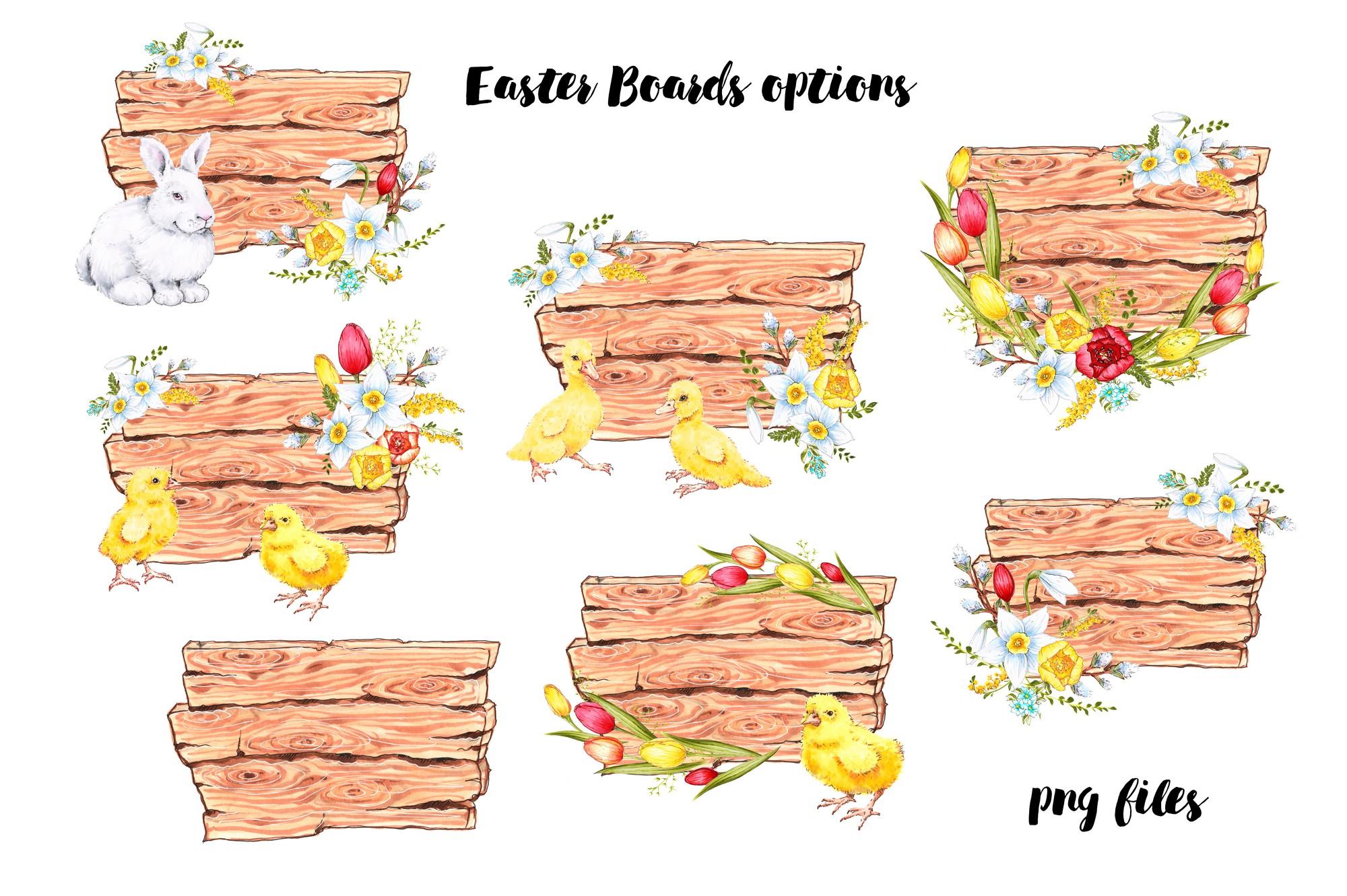 Easter Design Bundle - $17 - 6 3