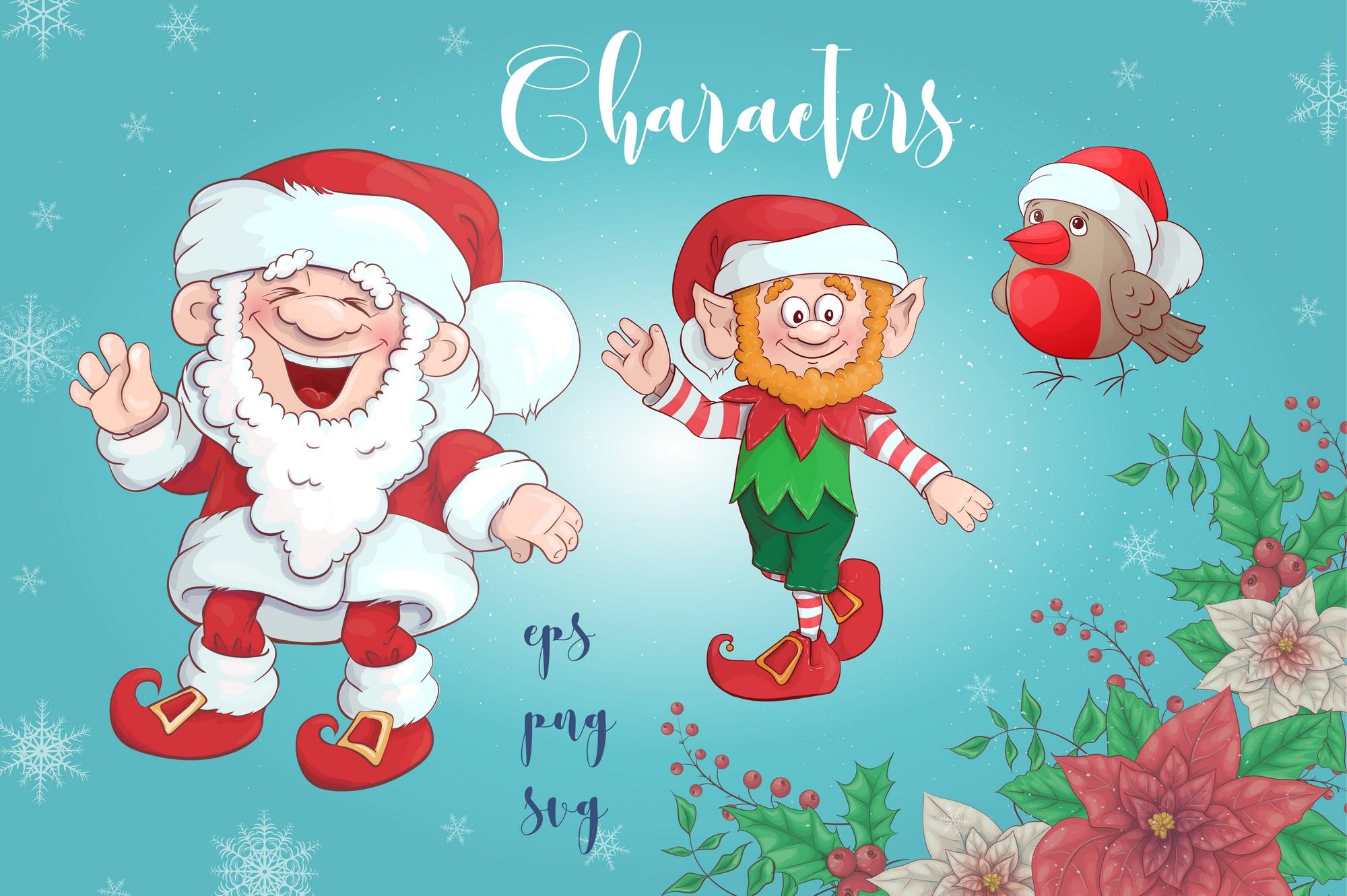 Merry Christmas Graphics Bundle - Image00002
