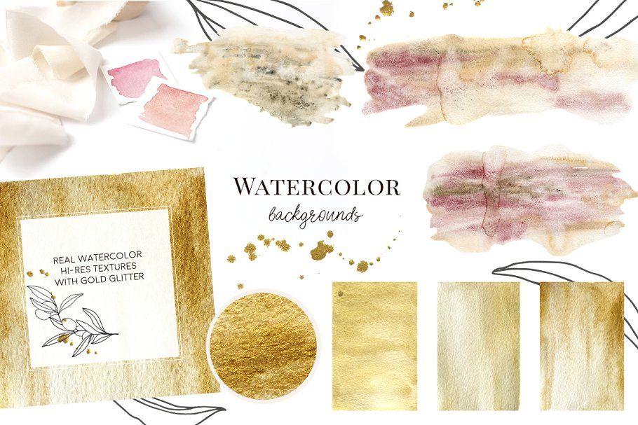 Olives Watercolor Collection - $15 - 08 2