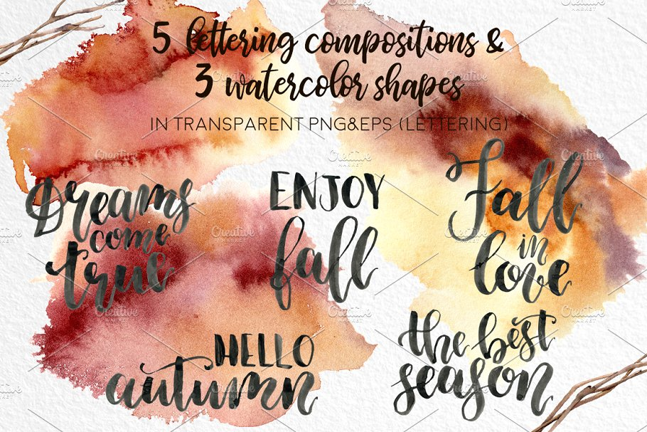 Fall in Love Watercolor bundle - $16 - 10 1 1