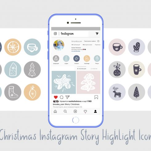 Christmas Instagram Highlight Story Icons - $9 - 601 1 490x490