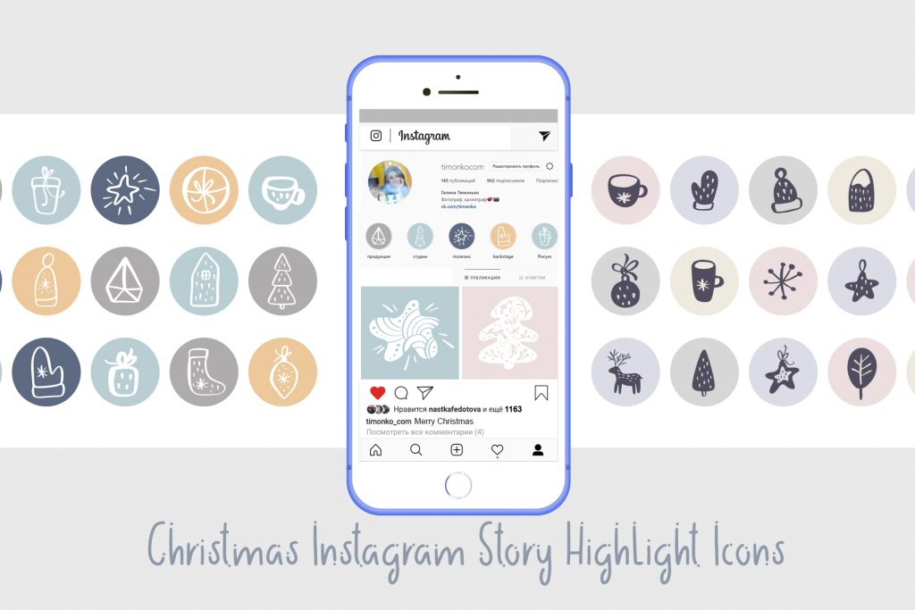 Christmas Instagram Highlight Story Icons - $9 - title01 1