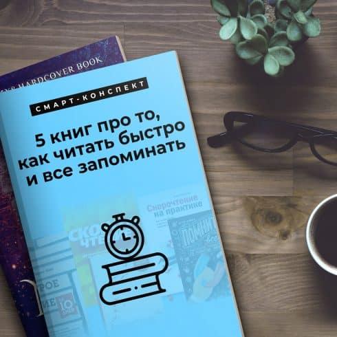 Author - rapid reading2 min 490x490