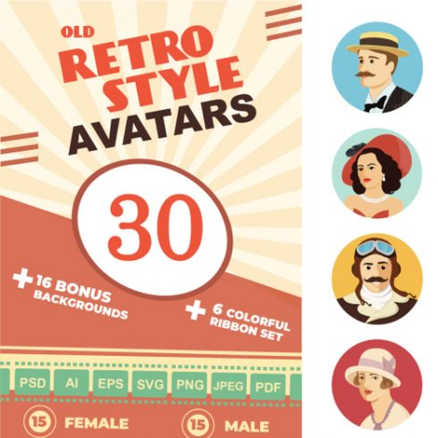 30 Retro Avatars: People Vector Cartoon Collection + Free Bonus (backgrounds & ribbons) - 600 13 490x490