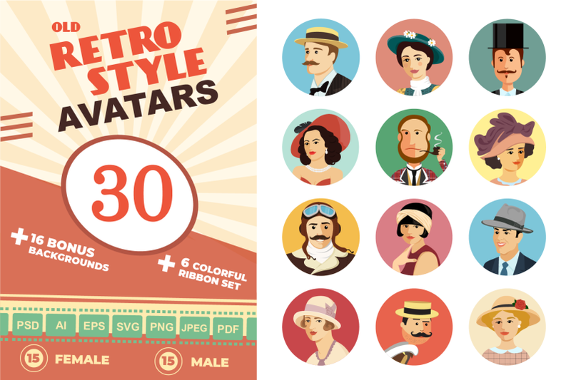 30 Retro Avatars: People Vector Cartoon Collection + Free Bonus (backgrounds & ribbons) - 800 3671030 1o7fpq53f5hnr06fn4comxvrneoybjwkvzoj01fu avatars retro people vector cartoon collection