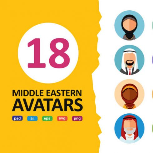 Flat Icon Avatar Bundle: Middle Eastern People - 600 26 490x490