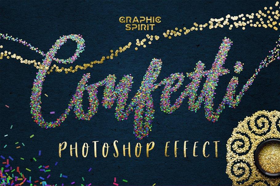 CONFETTI Effect for Photoshop ✨ - confetti photoshop effect 0