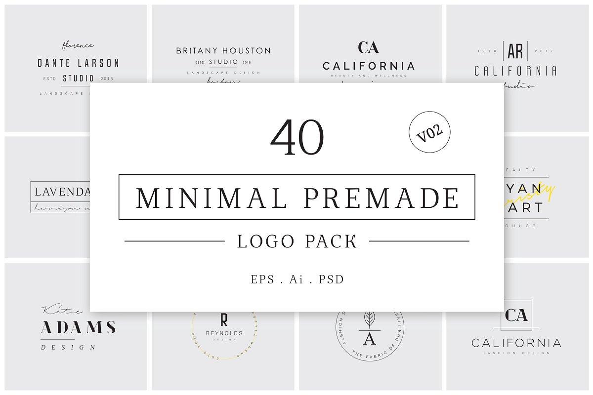 Minimal Premade Logos Bundle 2020 - cover