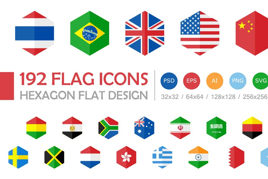 192 Flag Icons Hexagon Flat Design - hexagon ss flag 01