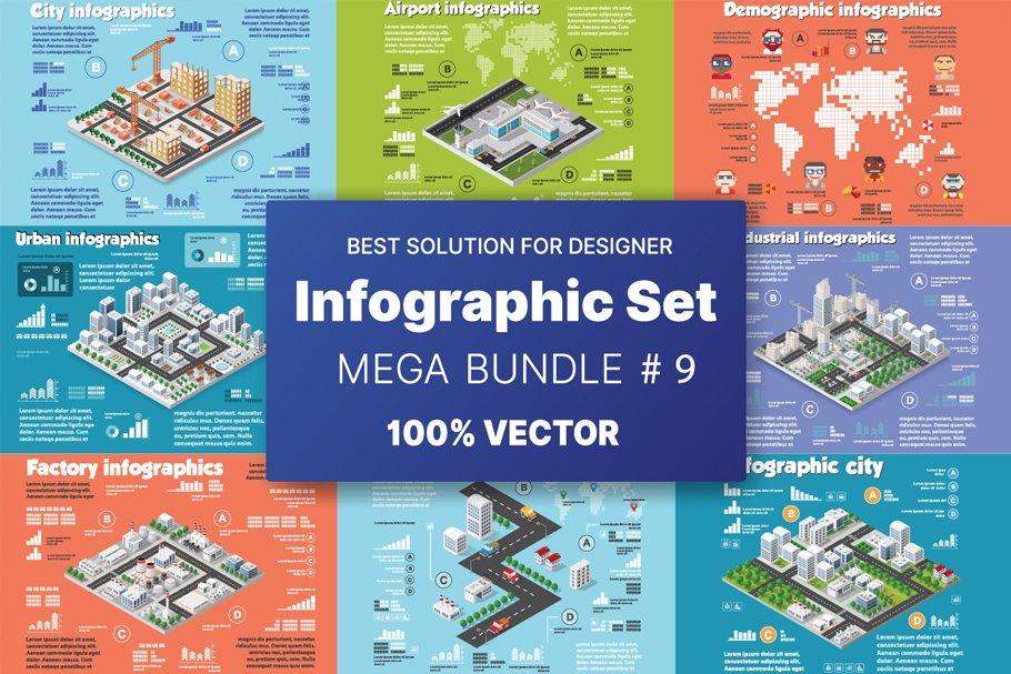 Isometric Infographic Set - 1 1 2