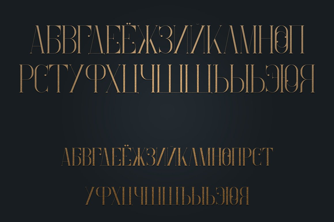 Enchants Bundle: Magical font +  Animal Designs + Nature Elements - 10