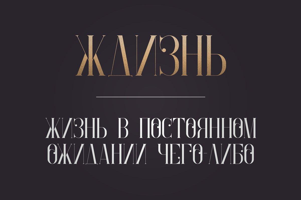 Enchants Bundle: Magical font +  Animal Designs + Nature Elements - 3 2 1