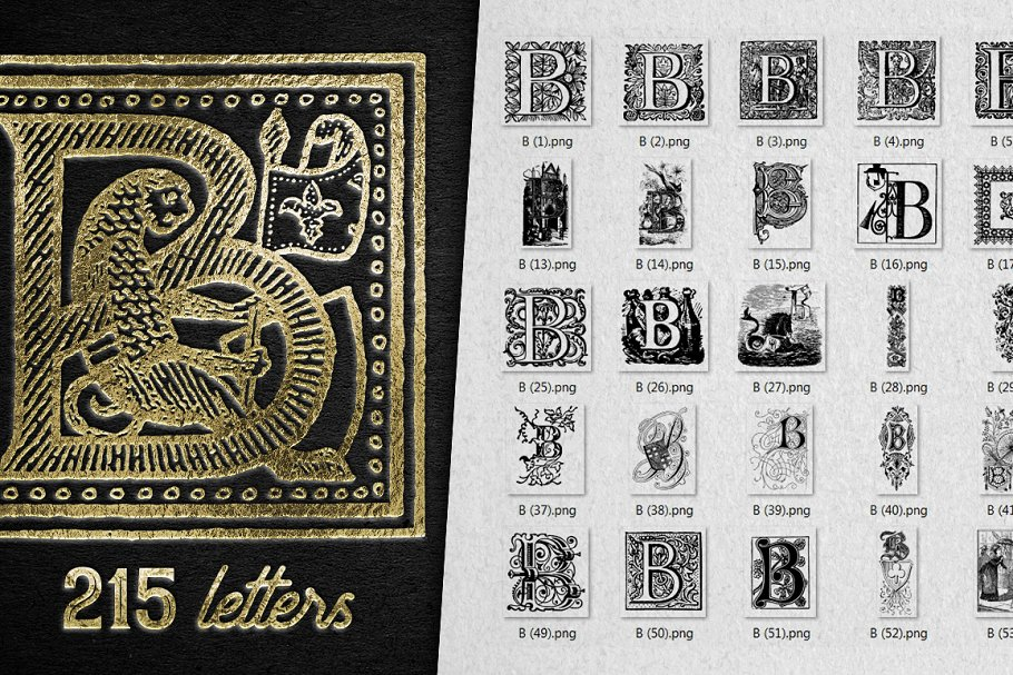 2882 Vintage Letters Collection (28 IN 1) - b