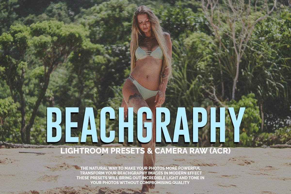 1200+ Mega Urban Lightroom Presets & Camera Raw - preview 1