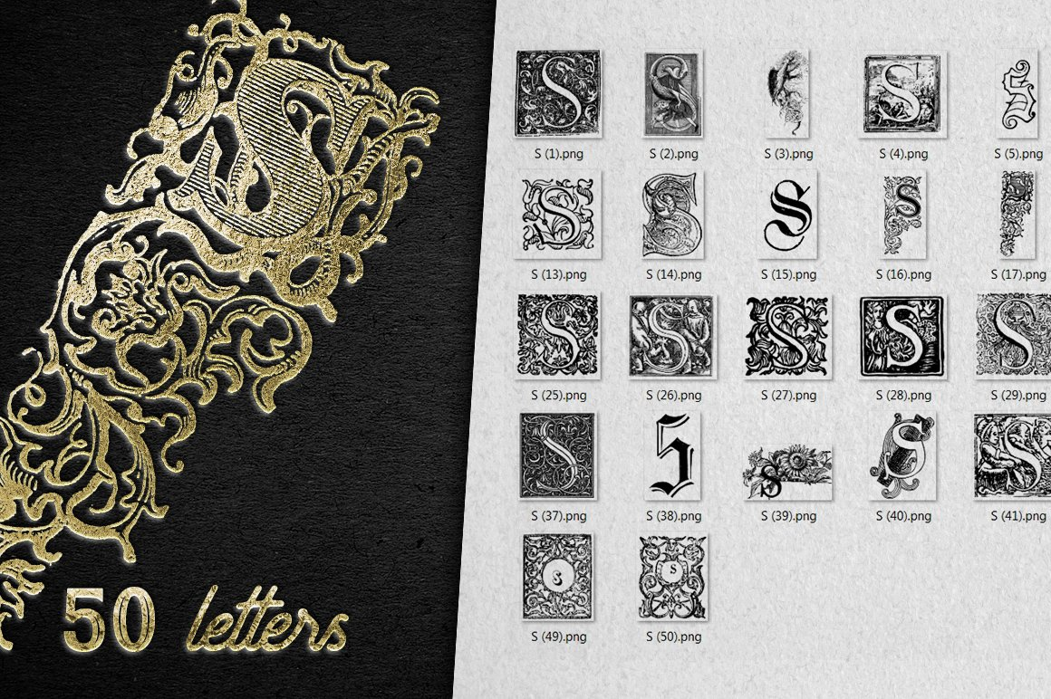 2882 Vintage Letters Collection (28 IN 1) - s