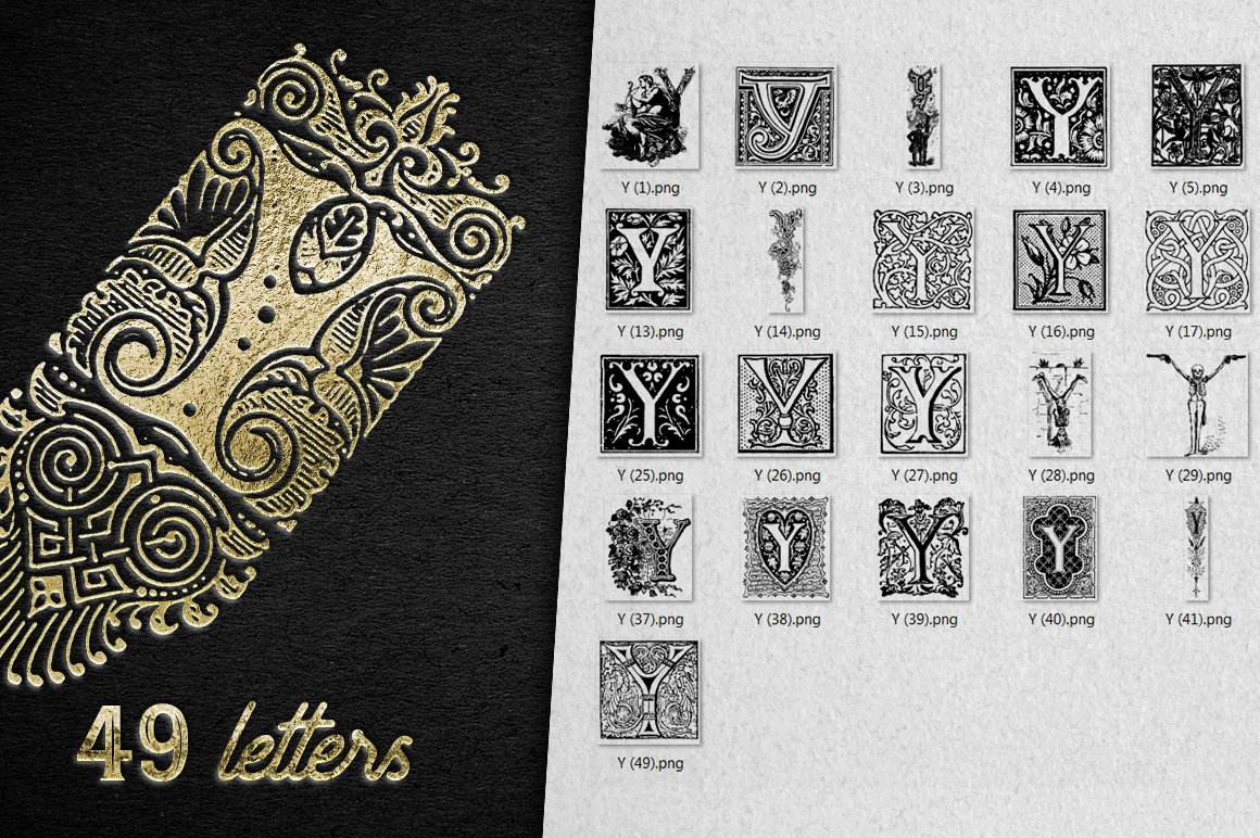 2882 Vintage Letters Collection (28 IN 1) - y