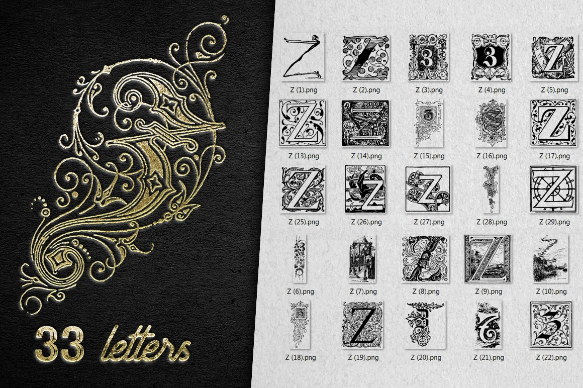 2882 Vintage Letters Collection (28 IN 1) - z
