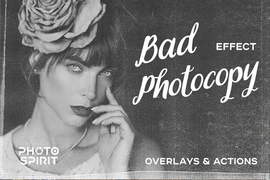 bad photocopy effect photoshop