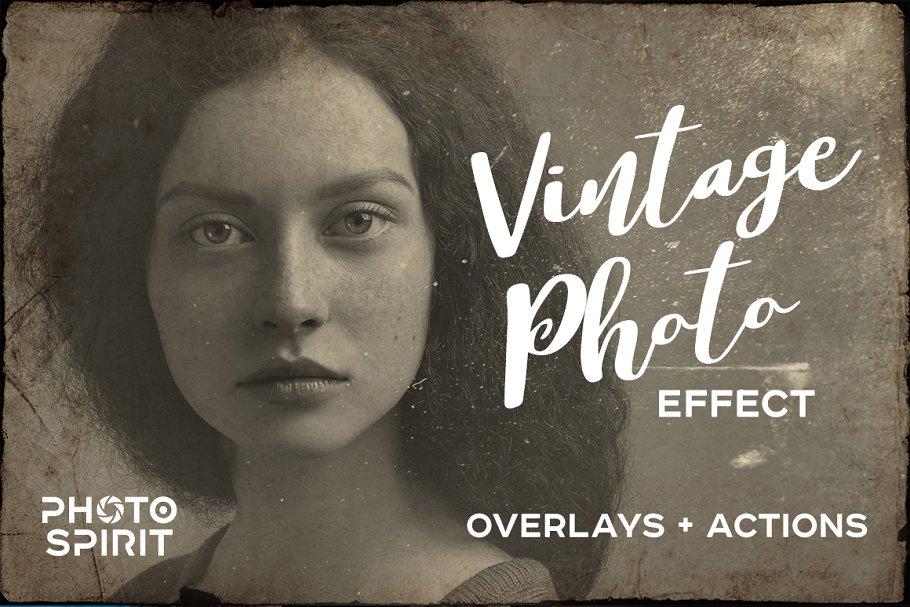 Vintage Old Photo Effect Overlays - vintage old photo effect 00