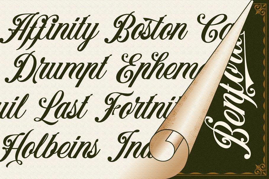 Benford Layered Vintage Industrial Font - 3 .png 2