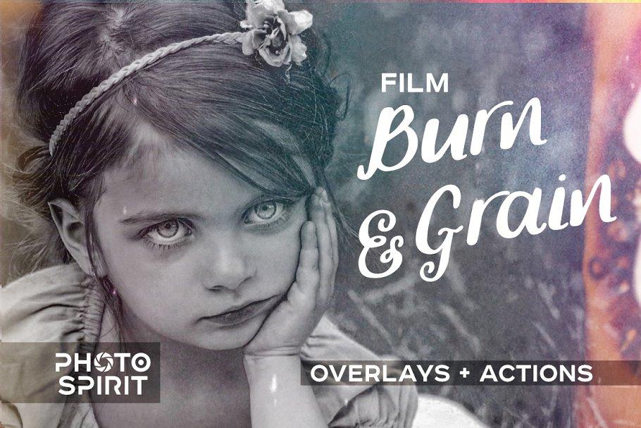 Film Burn Overlay