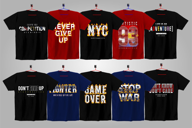 T-Shirt Design Lab: 500+ T-SHIRT DESIGNS BUNDLE - 51