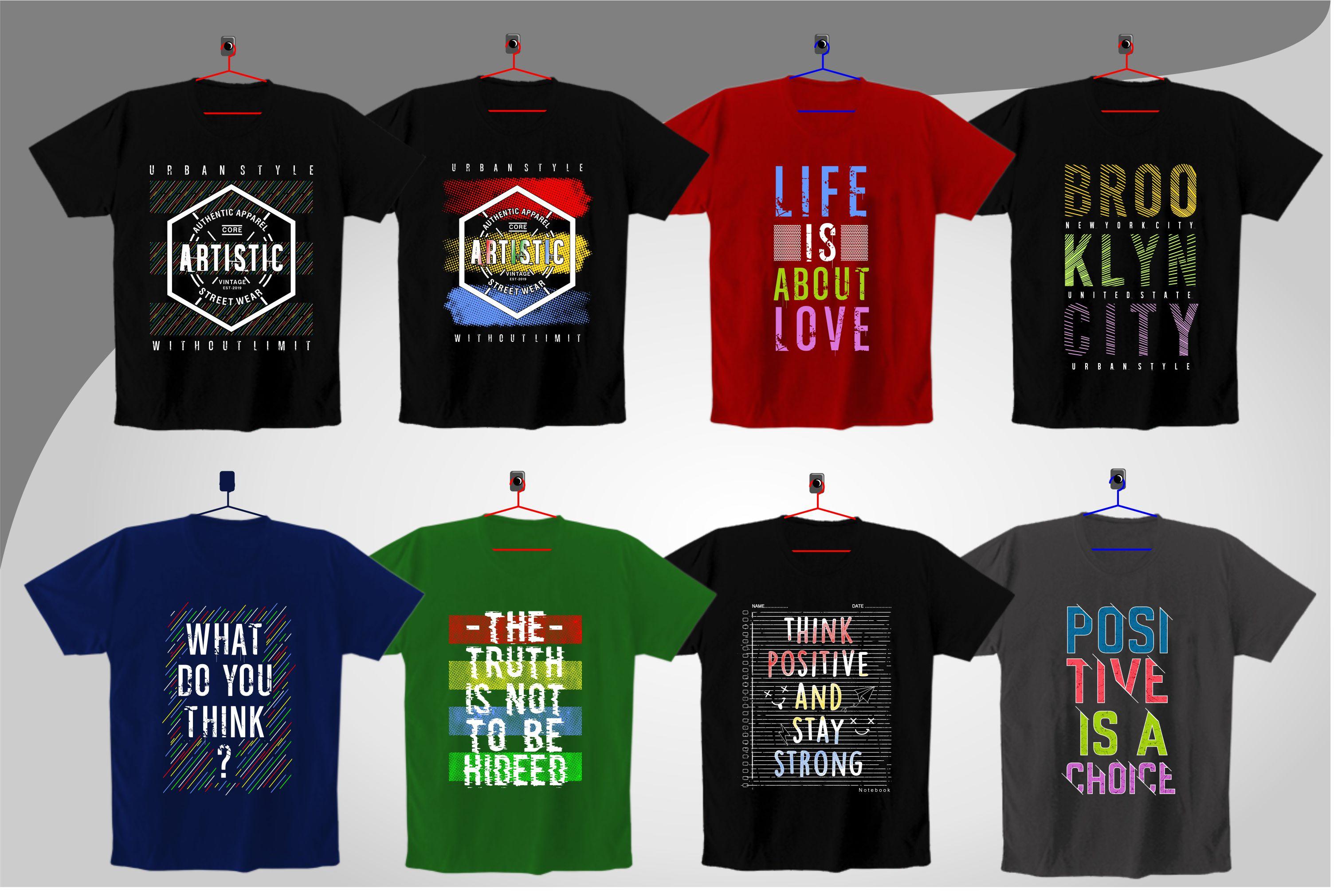 T-Shirt Design Lab: 500+ T-SHIRT DESIGNS BUNDLE - 60