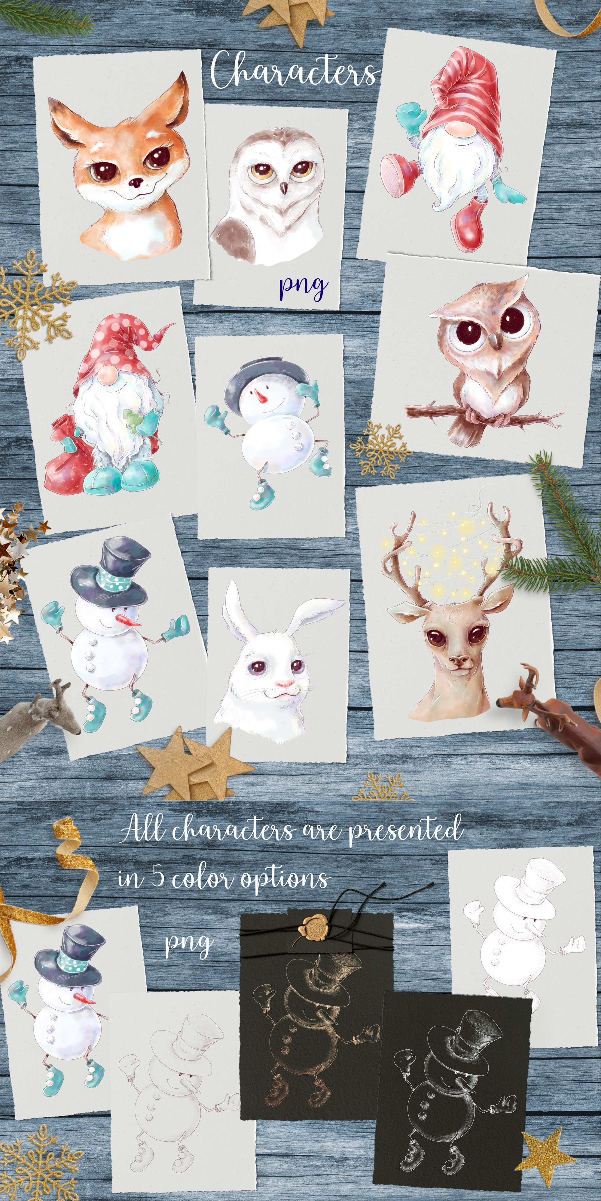 Christmas Watercolor Clipart PNG - prw4 1 1
