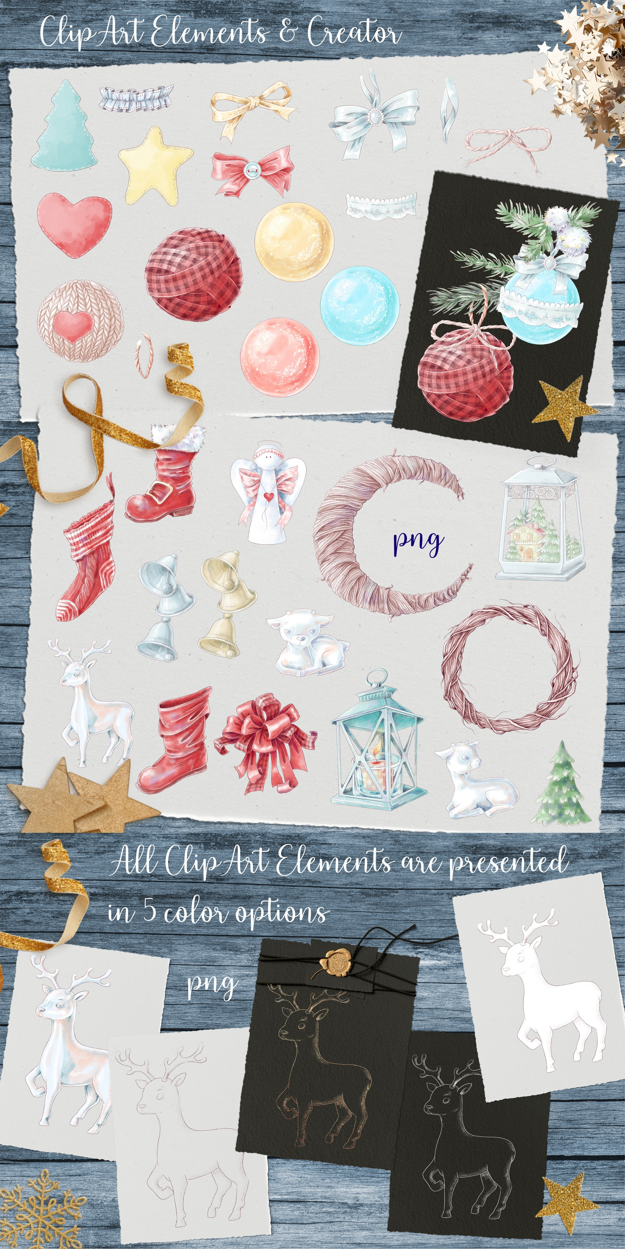Christmas Watercolor Clipart PNG - prw4 1 2