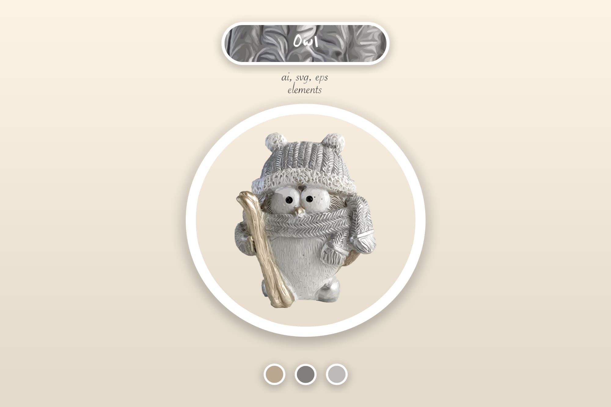 496 Christmas Illustrations: Christmas Vectors Bundle SVG, EPS, AI - Owl a