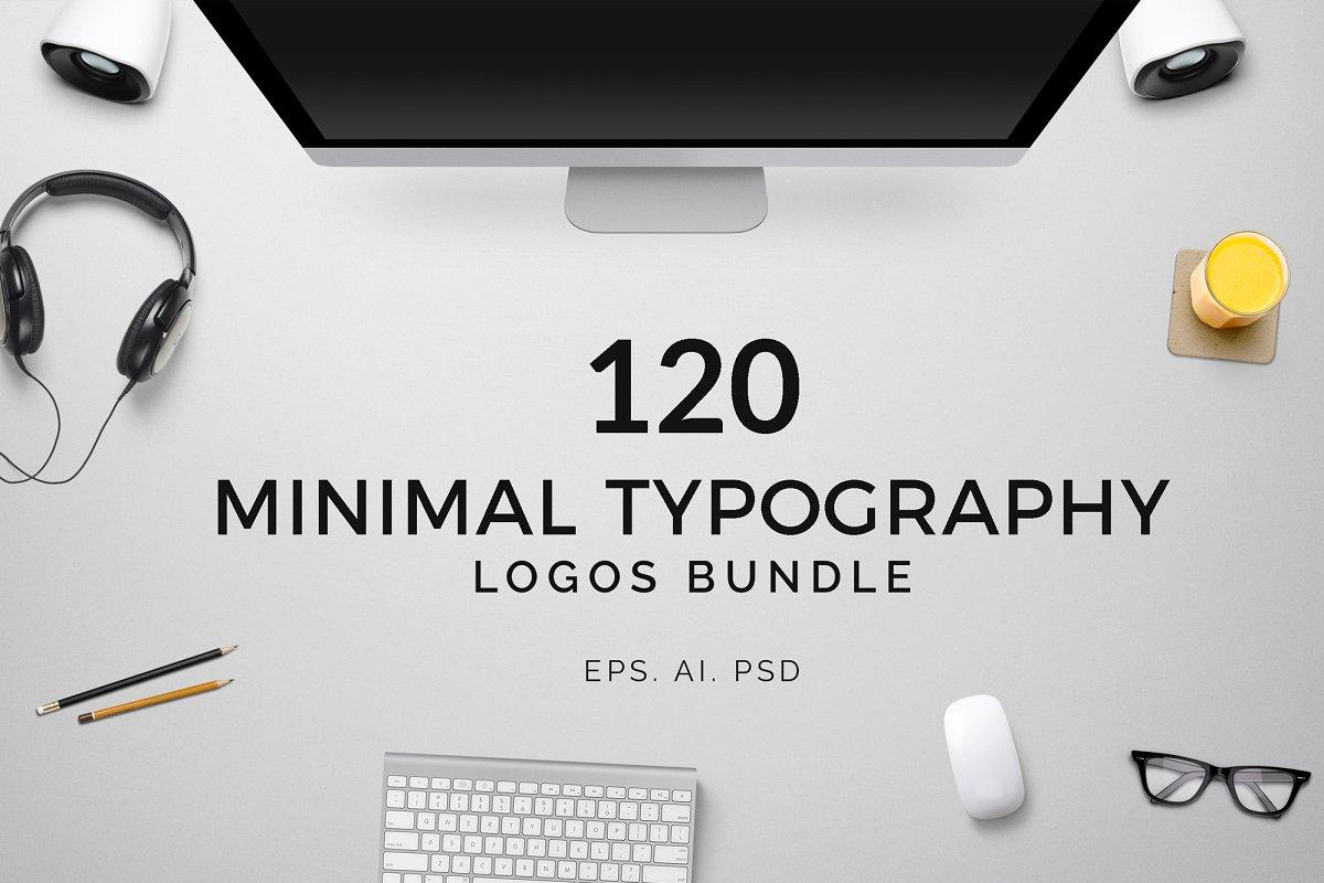 120 Minimal Typography Logos Bundle - a minimal typography logo bundle