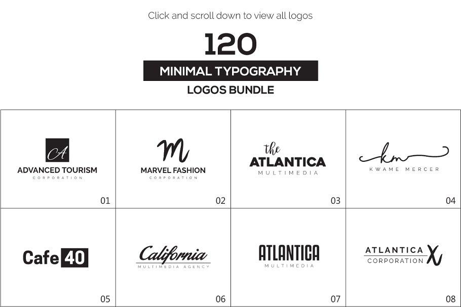 120 Minimal Typography Logos Bundle - e minimal logo bundle
