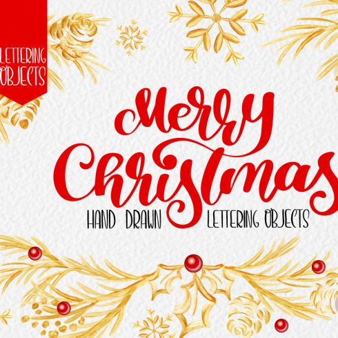 Merry Christmas Lettering: Christmas Draw Lettering Objects - title 1 5 490x490
