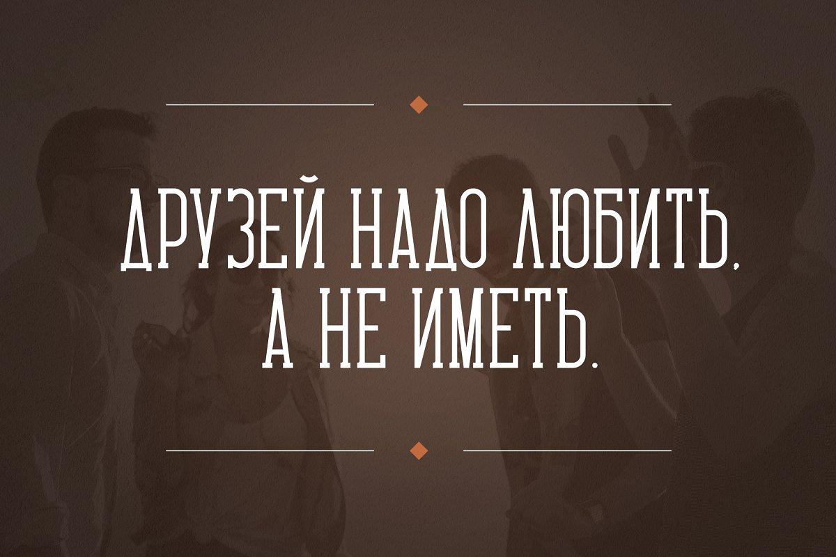 Carnival VP Slab Font - Latin & Cyrillic - 4