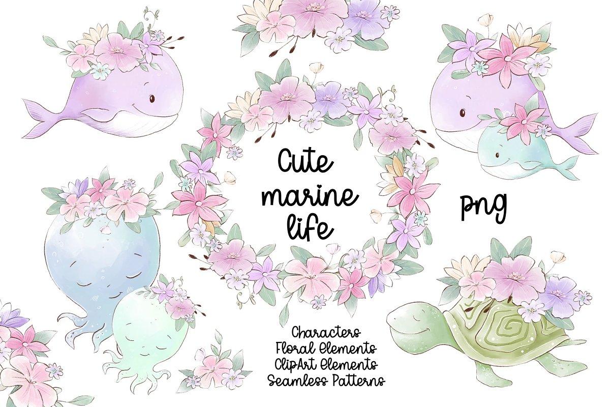 Marine Life Clipart Bundle PNG - 1 1 1